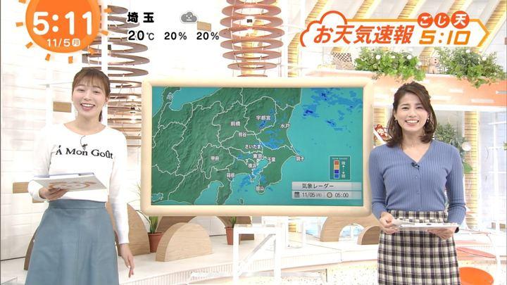 2018年11月05日永島優美の画像03枚目