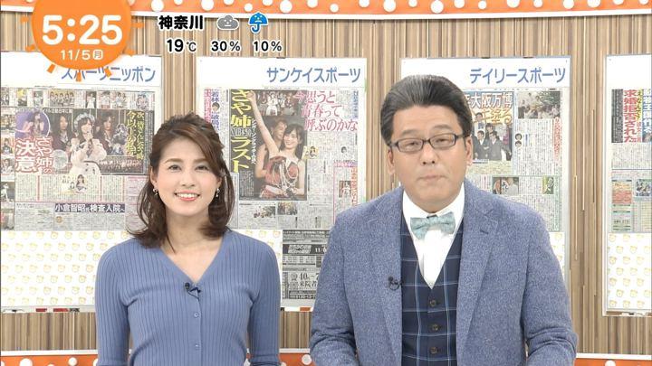 2018年11月05日永島優美の画像04枚目