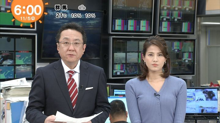 2018年11月05日永島優美の画像05枚目
