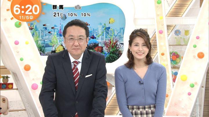 2018年11月05日永島優美の画像07枚目