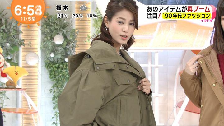 2018年11月05日永島優美の画像10枚目
