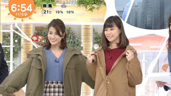 2018年11月05日永島優美の画像12枚目