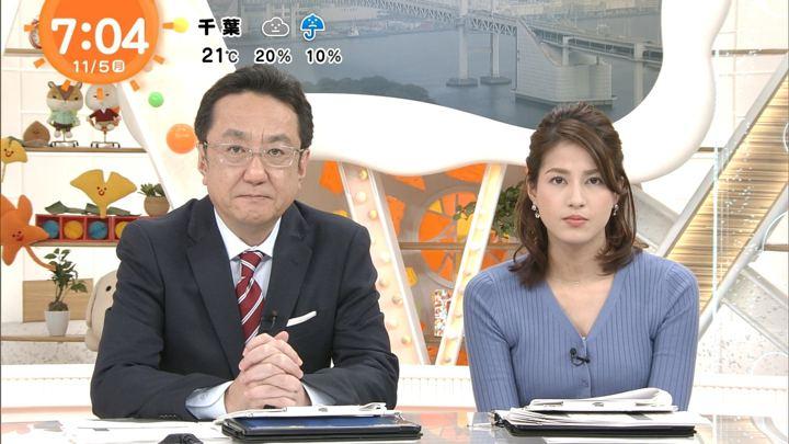 2018年11月05日永島優美の画像13枚目