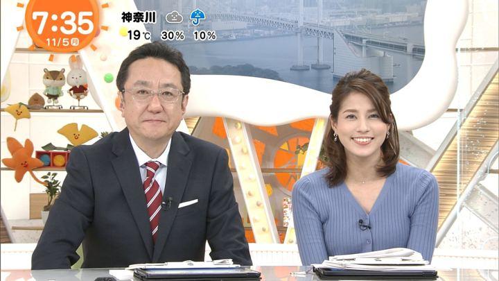 2018年11月05日永島優美の画像14枚目