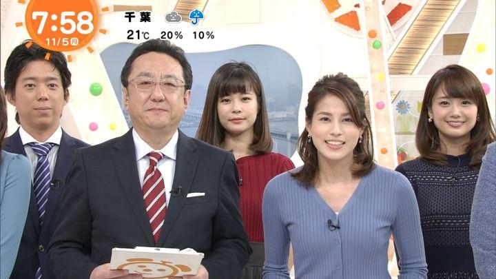 2018年11月05日永島優美の画像15枚目
