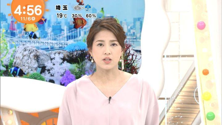 2018年11月06日永島優美の画像01枚目