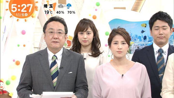 2018年11月06日永島優美の画像03枚目