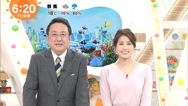 2018年11月06日永島優美の画像06枚目