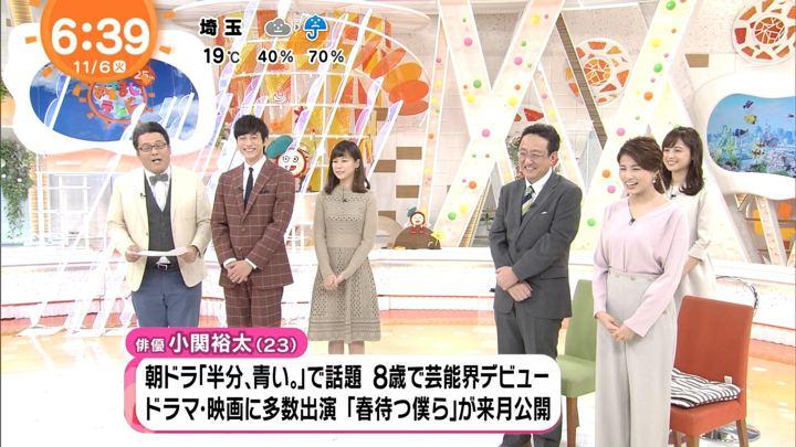 2018年11月06日永島優美の画像08枚目