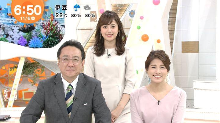 2018年11月06日永島優美の画像09枚目