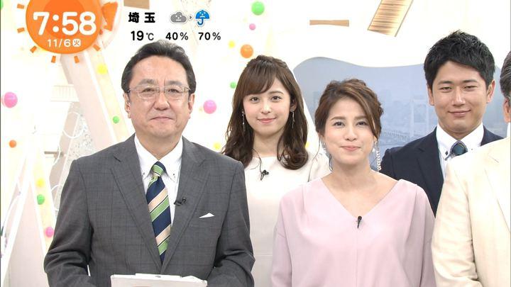 2018年11月06日永島優美の画像14枚目