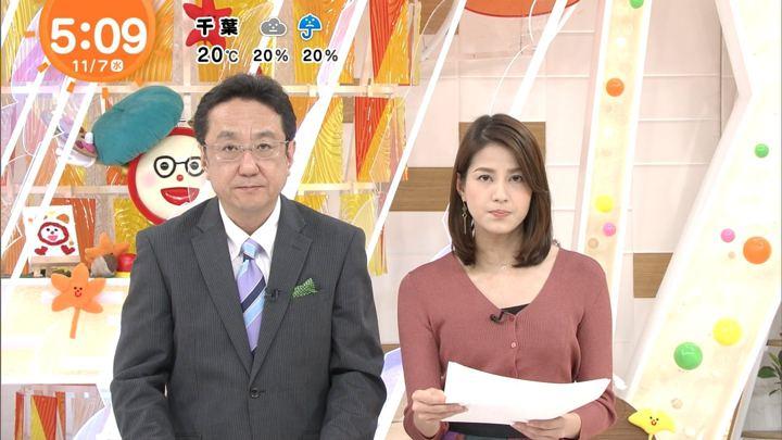 2018年11月07日永島優美の画像03枚目