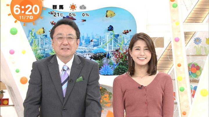 2018年11月07日永島優美の画像11枚目