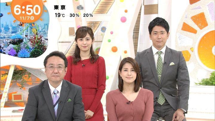 2018年11月07日永島優美の画像13枚目