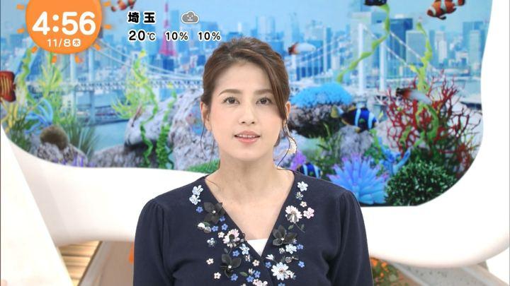 2018年11月08日永島優美の画像01枚目