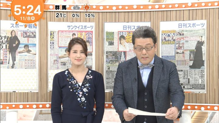 2018年11月08日永島優美の画像03枚目