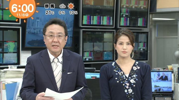 2018年11月08日永島優美の画像05枚目
