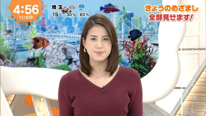2018年11月09日永島優美の画像01枚目