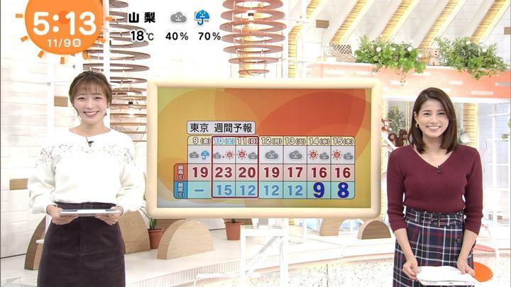 2018年11月09日永島優美の画像02枚目