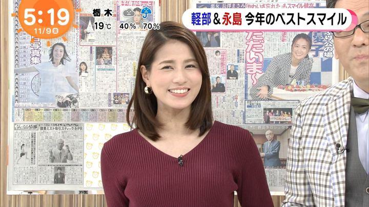 2018年11月09日永島優美の画像03枚目