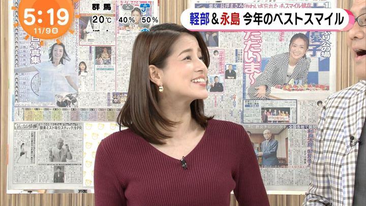 2018年11月09日永島優美の画像04枚目