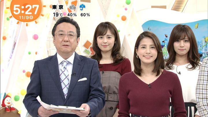 2018年11月09日永島優美の画像05枚目