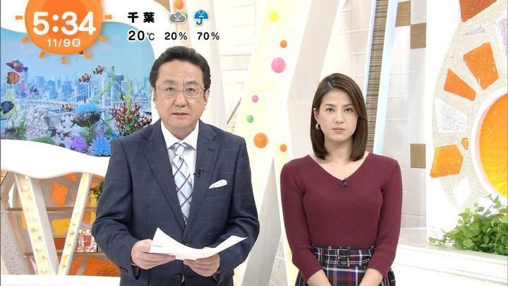 2018年11月09日永島優美の画像06枚目