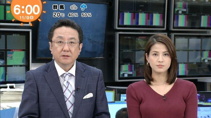 2018年11月09日永島優美の画像07枚目