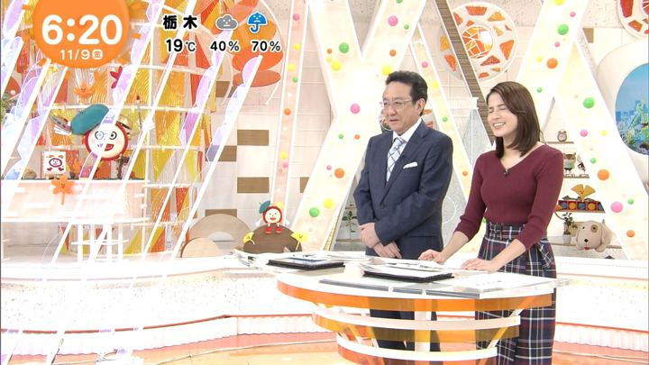 2018年11月09日永島優美の画像09枚目