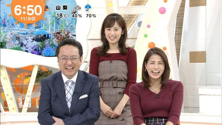2018年11月09日永島優美の画像12枚目