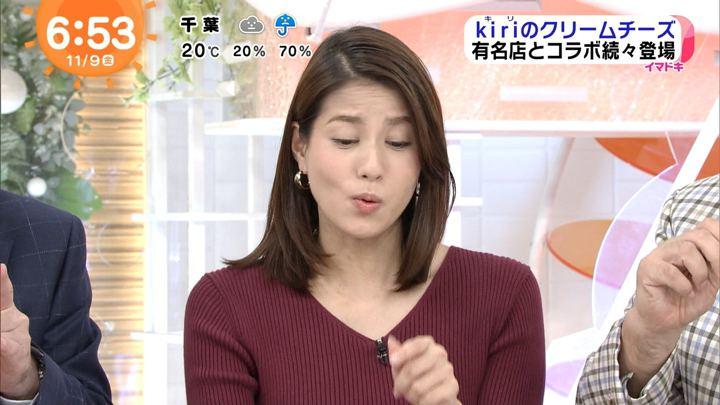 2018年11月09日永島優美の画像14枚目