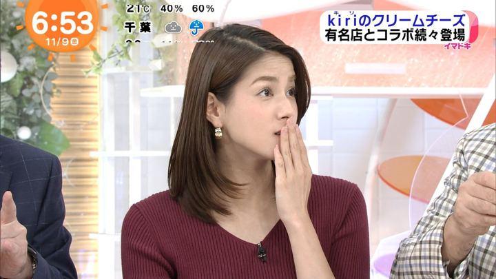 2018年11月09日永島優美の画像15枚目