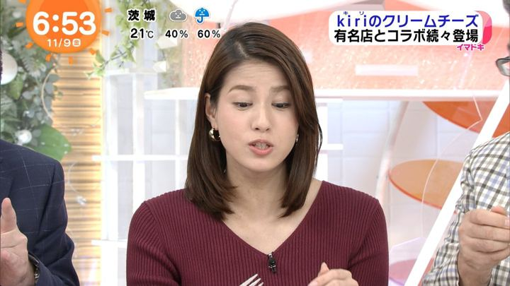 2018年11月09日永島優美の画像16枚目