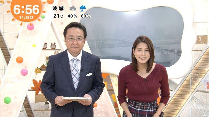 2018年11月09日永島優美の画像17枚目