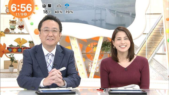 2018年11月09日永島優美の画像18枚目