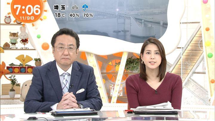 2018年11月09日永島優美の画像19枚目