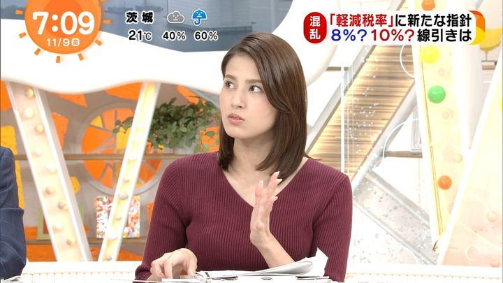 2018年11月09日永島優美の画像21枚目