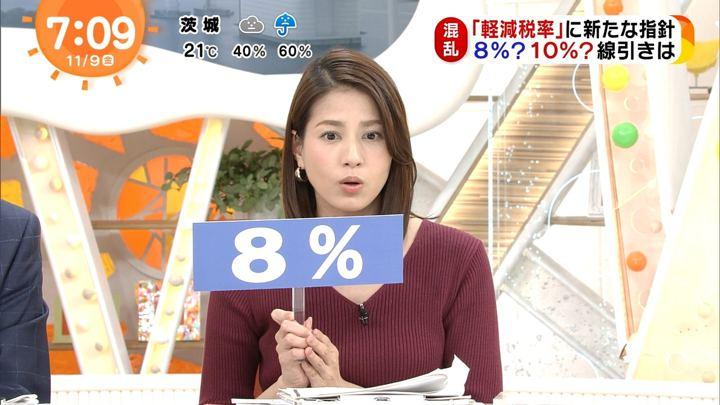 2018年11月09日永島優美の画像22枚目