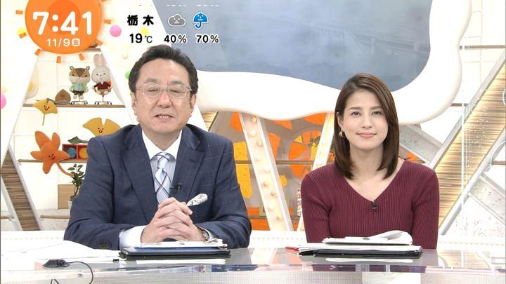 2018年11月09日永島優美の画像23枚目