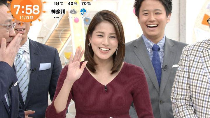 2018年11月09日永島優美の画像24枚目