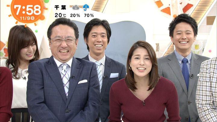 2018年11月09日永島優美の画像25枚目