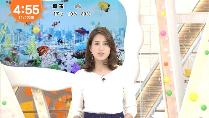 2018年11月13日永島優美の画像01枚目