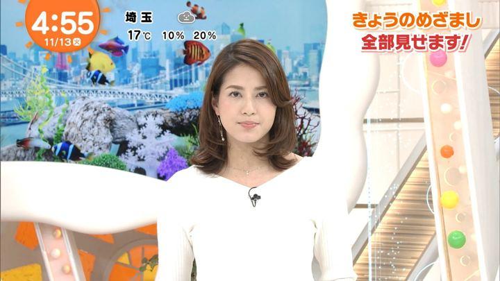 2018年11月13日永島優美の画像02枚目