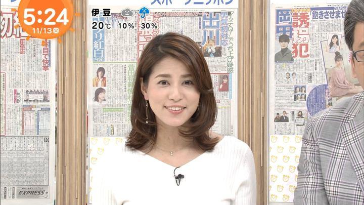 2018年11月13日永島優美の画像04枚目