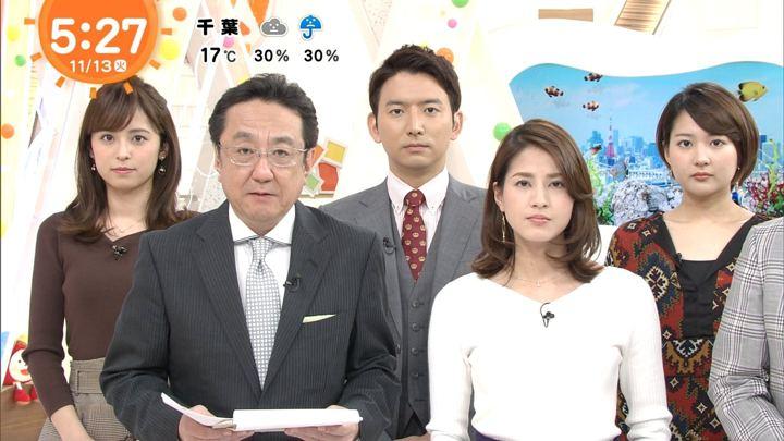 2018年11月13日永島優美の画像05枚目