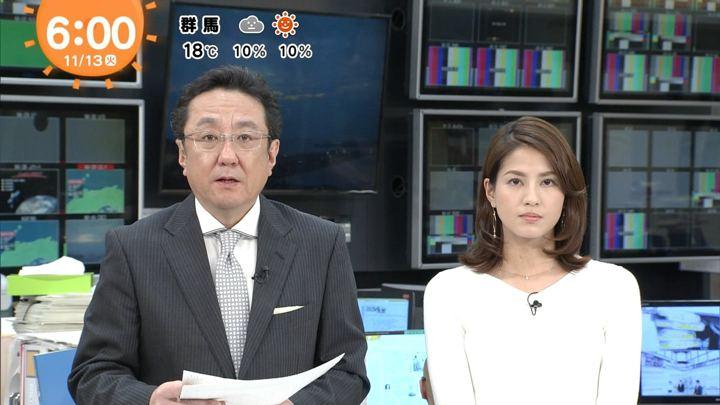 2018年11月13日永島優美の画像06枚目