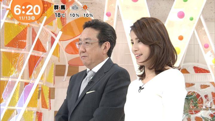 2018年11月13日永島優美の画像08枚目