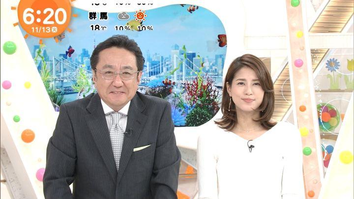 2018年11月13日永島優美の画像09枚目