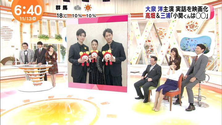 2018年11月13日永島優美の画像11枚目