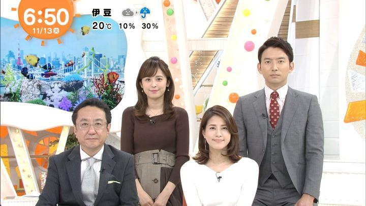2018年11月13日永島優美の画像12枚目